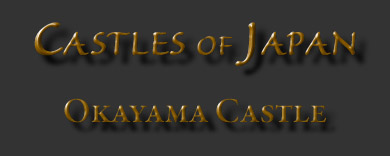 OkayamaCastle_Label