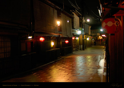 Gion_Street_at_Night_9361