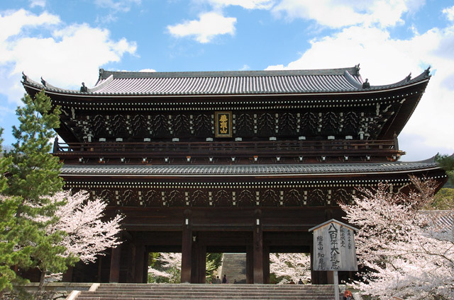 Chion-in_Sanmon_9621