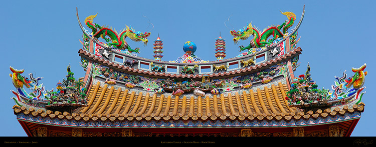 Kanteibyo_Temple_Upper_Roof_Detail_7736_7738