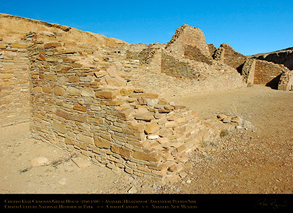 Chetro_Ketl_Inner_North_Wall_5131